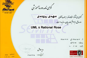 UML and Rational Rose